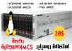استضافة روسيلير لينوكس مع رخصة WHMCS مجانية و ضمان استرجاع أموالك