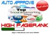 اضافة يدوية لموقعك علي أفضل مواقع بوكمارك PR9 PR8 PR7