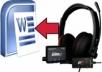 تفريغ مادة صوتية: خطب ومحاضرات