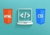 ببرمجة صفحات html amp; css او التعديل عليها