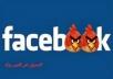 تسويق ما تريده منى على 20 مجموعه على الفيس بوك نشطه جدا