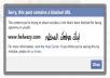 فك الحظر عن رابط موقعك أو مدونتك في الفيس بوك