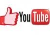 300 لايك على اي فيديو في 3 ساعات