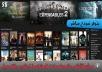 موقع احترافي للأفلام والمسلسلات للمشاهدة اونلاين والتحميل ويمكنك جني المال مع خلاله