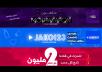 تصميم غلاف يوتيوب مع صوره رمزيه