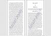 10 صفحات على الوورد بجودة عاليه وبتنسيق جيد جدا