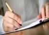اعداد بحث ومقالات حصرية
