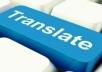 ترجمة 200 كلمة من الانجليزية الى العربية