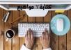 كتابة 10 مقالات تقنية إبداعية ب 5$