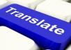 ترجمة نصوص ادبية ومقالات من العربية الى اللغة الفرنسية وبالعكس