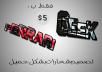 تصميم 3 شعارات احترافية من صورة.
