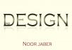 تصميم بنرات إعلانية