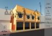 اظهار معماري ببرنامج ال Google Sketchup