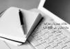 اكتب لك 6 مقالات حصريه