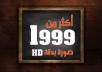 سأعطائك أكثر من 2000 صورة بدقة HD حزمة_تعجبك
