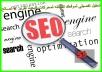 تقرير سيو شامل لموقعك مع كيفية تحسين موقعك لمحركات البحث