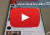 أحصل على 1000 ألف مشاهدة لفيديوهاتك على اليوتوب في اقل من 24 ساعة