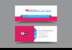 تصميم كارت شخصي ..كارت اعمال ..business card إحترافي وراقي