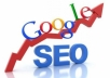اقوم بنشر موقع في المواقع والمنتديات وادلة