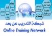 مهندس ومعيد بجامعة القاهرة يدربك على ماتريد من صيانة   برمجة كل يخص الهندسة وتكنلوجيا المعلومات