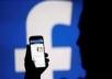 اقوم بنشر لك اعلان لمدة 24 ع فيس بوك وايصالة لأكبر عدد 1 مليون