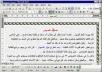 تنسيق النصوص بشكل احترافي في word لا يزيد عن 5 صفحات