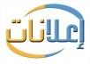 سوف اضع اعلان لمنتجك باشهر 40 موقع اعلان عربي