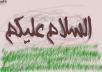 زخرفة الكلمات والخطوط والالوان وانشاء صور التعليقات