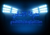 تصميم موقع العاب فلاش بأكثر من 1200 لعبة