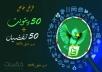 50 ريتويت 50 تفضيل 50 متابع عربى حقيقى 100% من حسابات عربية حقيقية نشطة