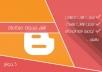أنشئ لك مدونة بلوجر احترافية بقالب رائع وشعار احترافى و مربوط بـ حساب أدسينس