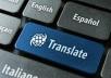 ترجمة احترافية من العربية الى الانجليزية و العكس