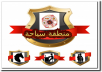 تصميم لوجو او شعار لنشاطك المهني او الشخصي
