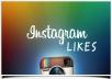 25000 لايك على صور في انستغرام