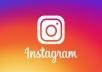 1000 لايك لأي صورة على انستغرام