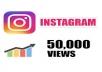 50000 مشاهدة انستجرام خلال يومين فقط