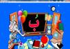 اي خدمة ب ال Adobe Animate الفلاش برمجة العاب تصميم تدريب