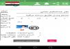 تصميم تطبيق للدردشة والتعارف والتواصل للأندرويد