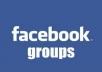 اضافة 400 عضو في اي جروب علي الفيسبوك