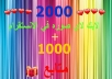 2000 لايك لحسابك في اتستقرام   1000 متابع مجانا