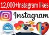 12.000 لايك على انستغرام