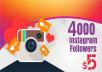 4 000 متابع حقيقي لحسابك على الانستغرام جودة عالية