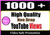 خدمة الحصول على مشاهدات يوتيوب