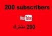 200 مشترك حقيقيي    youtube