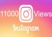 11000 مشاهدة انستقرام