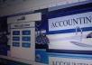 القاسم لحسابات النقدية والبنوك والشيكات