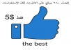 اقدم لك اكثر من 280 موقع ويب لكل شئ تحتاجة في اي مجال