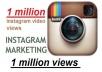 إضافة 1 مليون مشاهدة انستغرام حقيقية