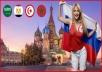 تقديم استشارات ونصائح للسفر لروسيا للدراسة والعمل .
