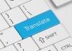 ترجمة المقالات أو الكتب المتعلقة بالهندسة الإنشائية من الإنجليزية إلى العربية